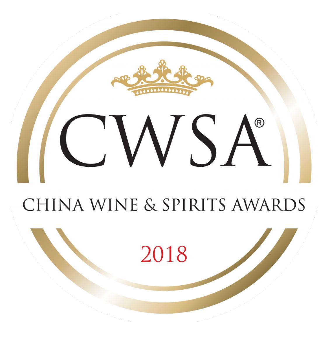 2011 vintage, awarded the Gold Medal at the 2018 China Wine Spirits Awards, Hong Kong (China).